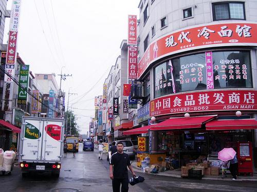 2600107435 7db854a7bd Fatman and Seoul Eats in Ansan Asia Town
