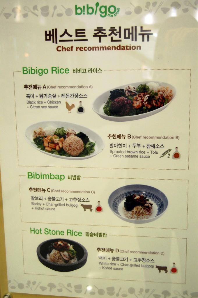 Bibigo menu
