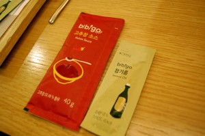 Kohot sauce and sesame oil packets