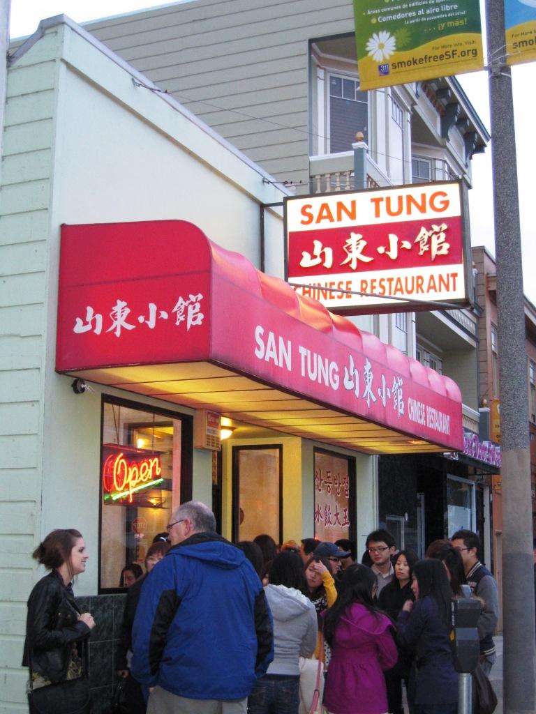 San Tung Restaurant