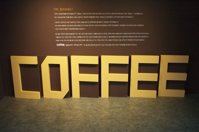 part11 Survival Guide to Korean Coffee Part I: The Basics