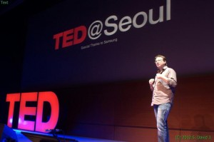 TED Talk is Online--WATCH!