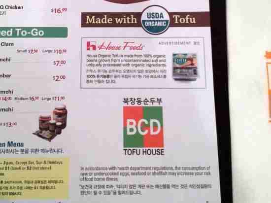 Non-GMO Soy Tofu at BCD Tofu House