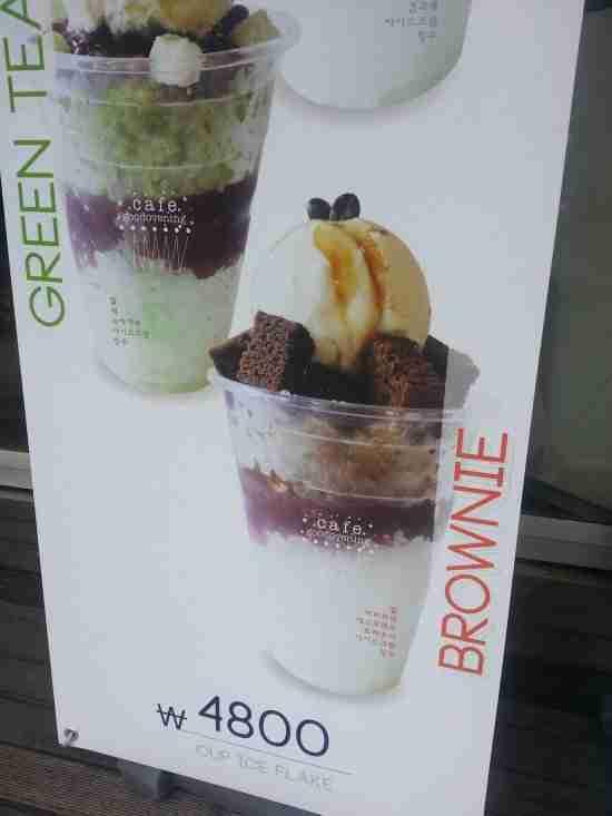 Summer Treat Brownie Cup Bingsu Zenkimchi