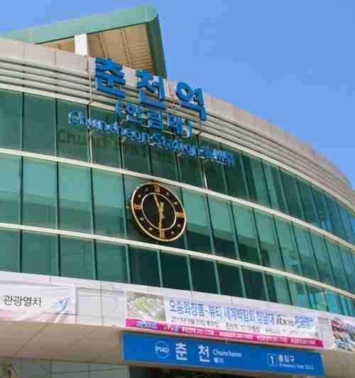 Chuncheon trainstation