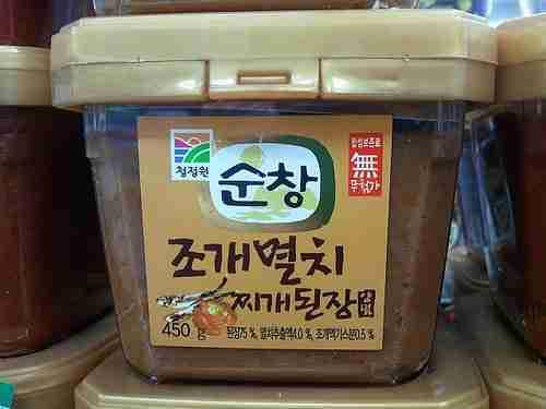 Korean Pantry: The Pastes