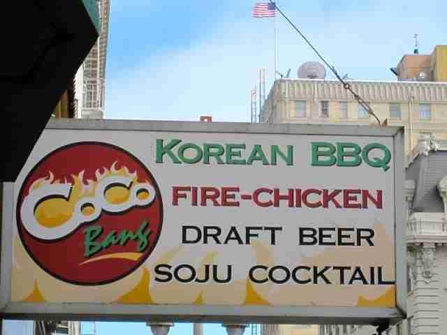 Cocobang, San Francisco