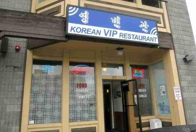 VIP Restaurant, Anchorage, Alaska