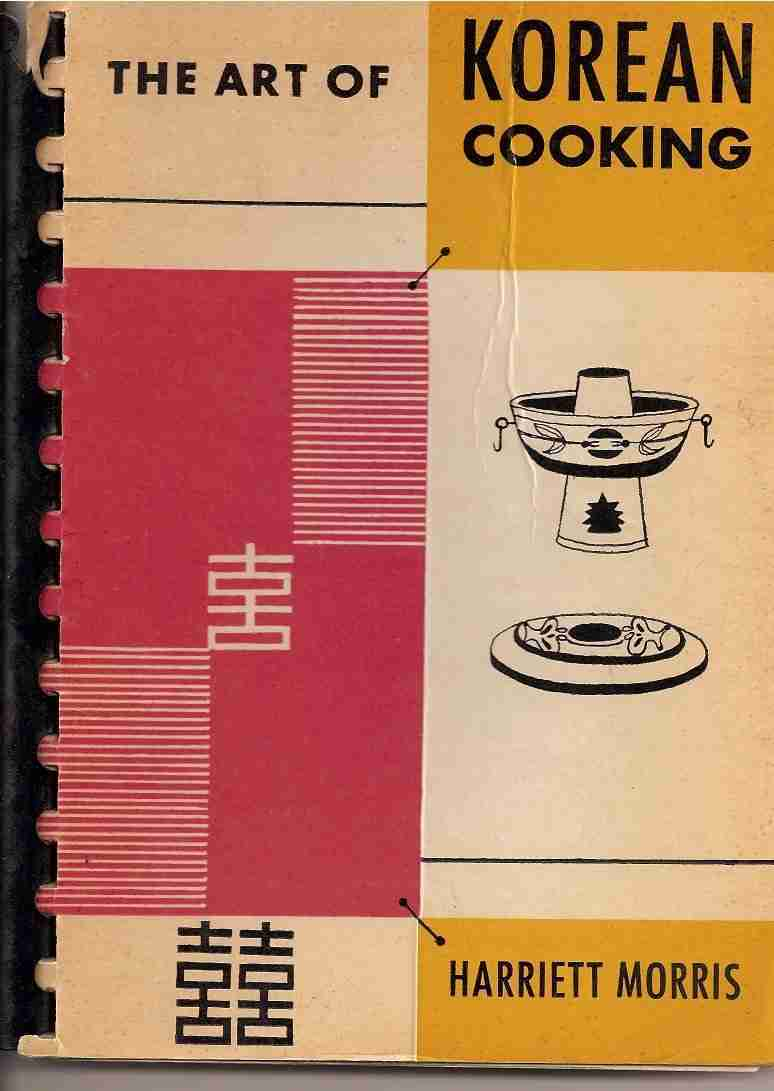 """The Art of Korean Cooking"" … in 1959"