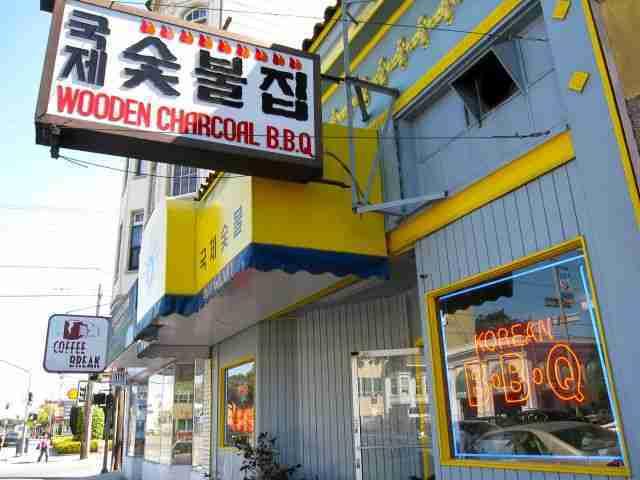 Review: Korean Village Wooden Charcoal BBQ House, San Francisco
