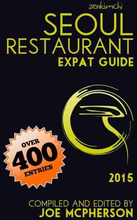 Restaurant Guide Cover