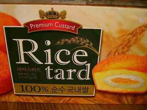 Ricetard